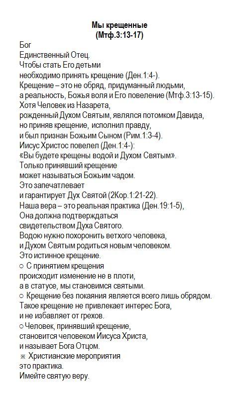 программка рус4