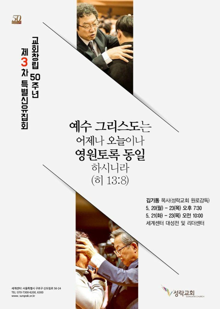 2019 3 семинар